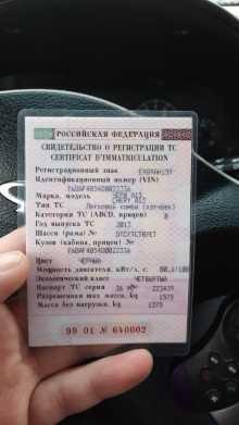Челябинск Very A13 2013