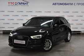 Оренбург A3 2013