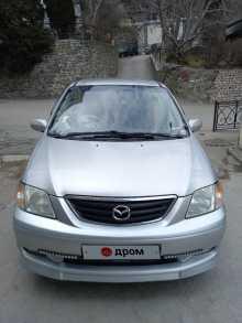 Ялта MPV 2001