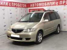 Москва MPV 2002