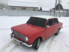 Смоленск Лада 2101 1985