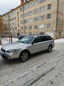 Миасс Outback 2005
