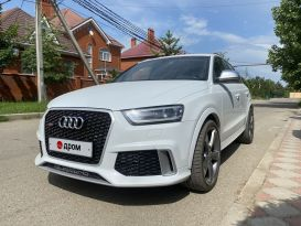RS Q3 2014