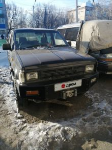 Белогорск Datsun 1990