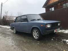 Горно-Алтайск 2105 2005