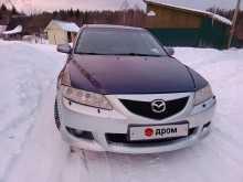 Петрозаводск Mazda6 2003