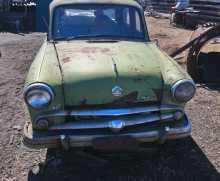 Краснозёрское 402 1956