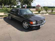 Благовещенск S-Class 1984