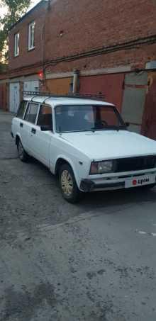 Новосибирск 2104 1993