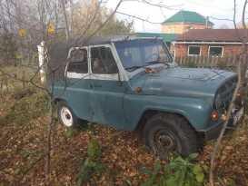 Лоскутово 3151 1997