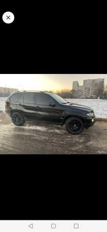 Москва X5 2006