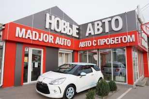 Краснодар DS3 2010