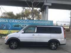 Челябинск Honda Stepwgn 1999