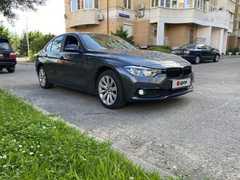 Химки BMW 3-Series 2018