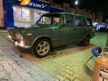 Екатеринбург 2102 1985