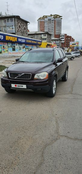 Улан-Удэ XC90 2006