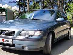Ялта S60 2002