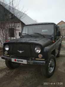Челябинск 3151 2011