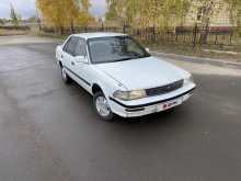 Славгород Corona 1990