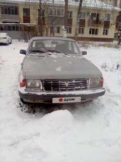 Липецк 31029 Волга 1997