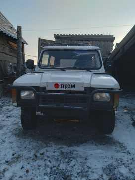 Саяногорск Иномарки 1991