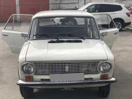 Екатеринбург 2101 1985