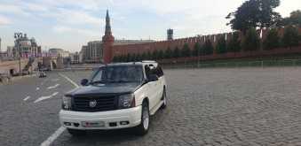 Москва Escalade 2003