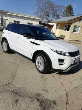 Кавалерово Range Rover Evoque