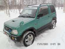 Радужный Pajero Mini 1999