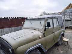 Задонск 3151 1986