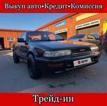 Новокузнецк Corolla Levin 1990