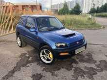 Москва Toyota RAV4 1995