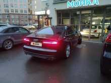 Москва S8 2014