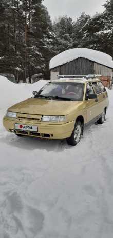 Киров 2111 1999