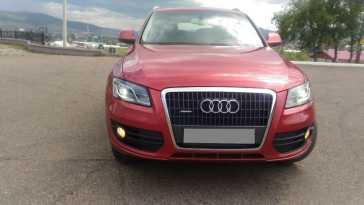 Чита Audi Q5 2009