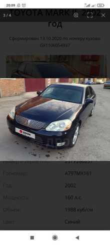 Краснодар Mark II 2002