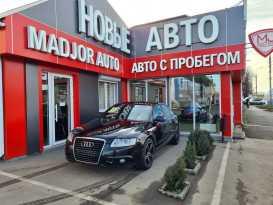 Краснодар A6 2011