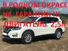 Новосибирск X-Trail 2020