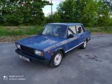 Домодедово 2105 2005