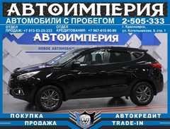 Красноярск ix35 2014