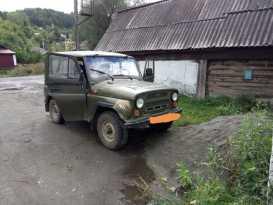 Горно-Алтайск 3151 1997