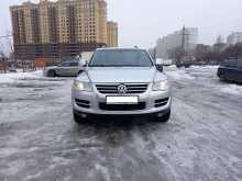 Москва Touareg 2007