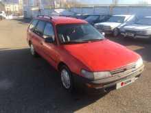Новороссийск Corolla 1994