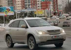 Уфа RX350 2008