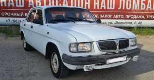 Петрозаводск 3110 Волга 1999