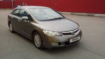Омск Civic 2008