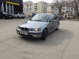 Челябинск 3-Series 2003