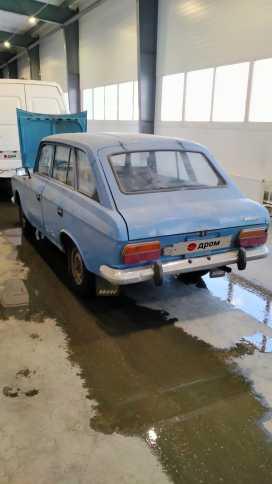 Иркутск 2125 Комби 1991