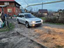Новосибирск Legacy 1995