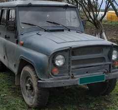 Череповец 3151 2005
